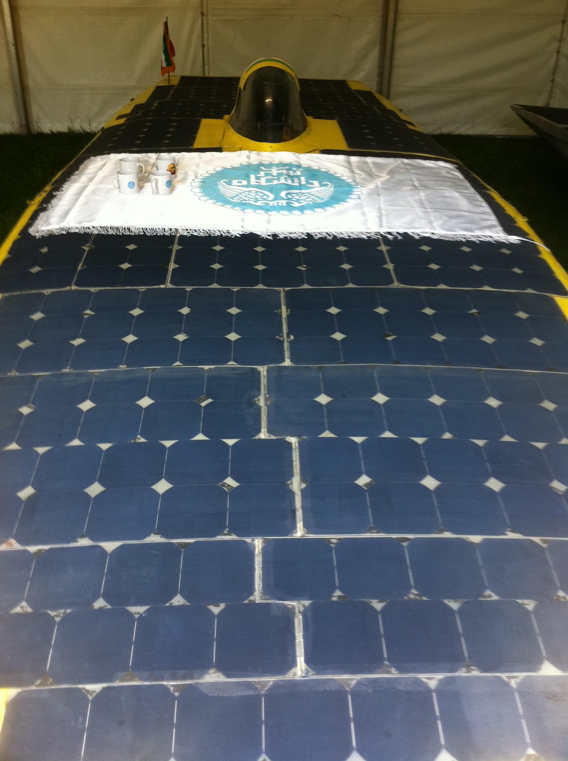 University of Tehran Solar Car Team's Persian Gazelle II (Iran)