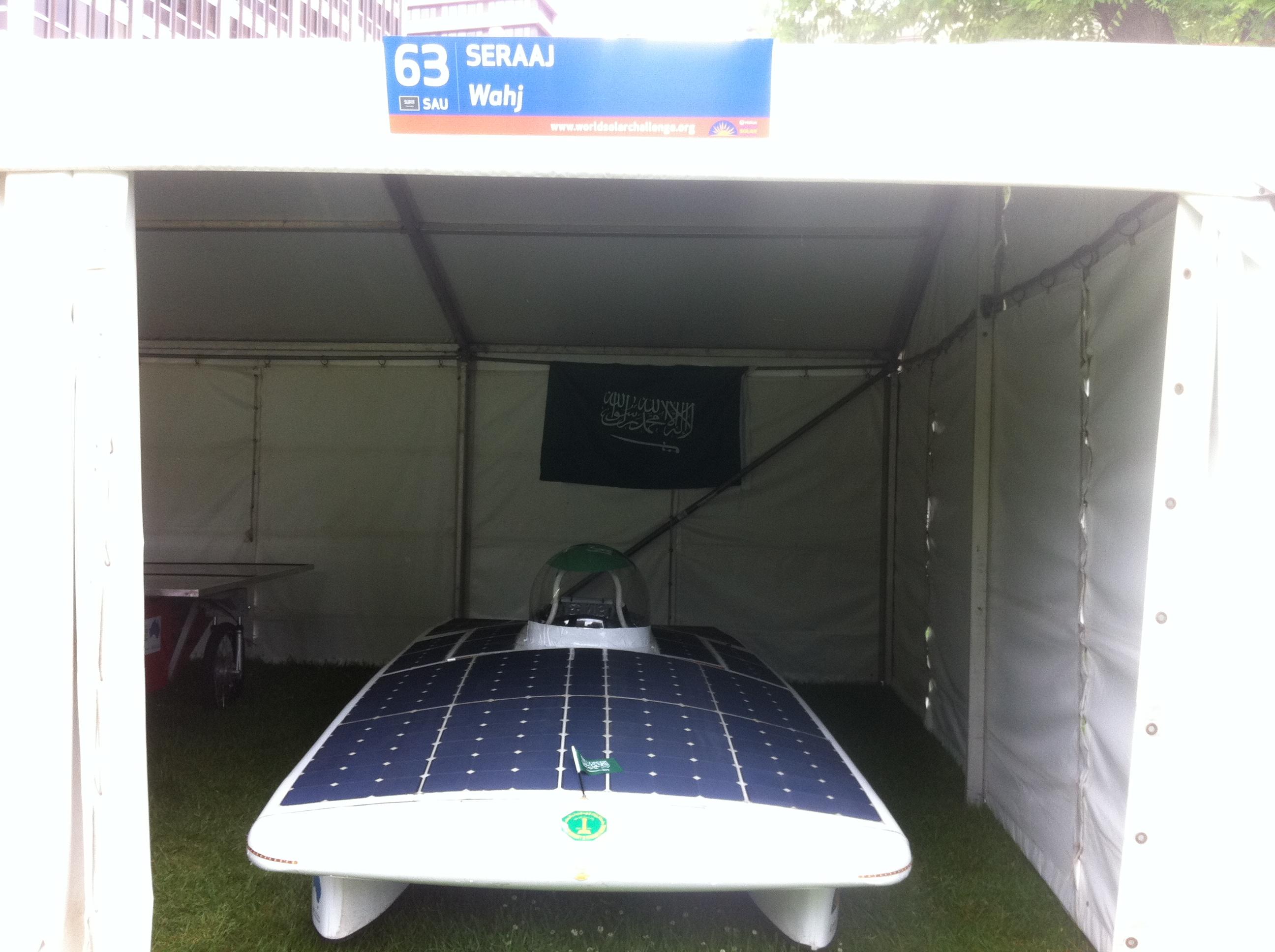 Seraaj Solar Car Team's Wahj (meaning glow) of The Kingdom of Saudi Arabia