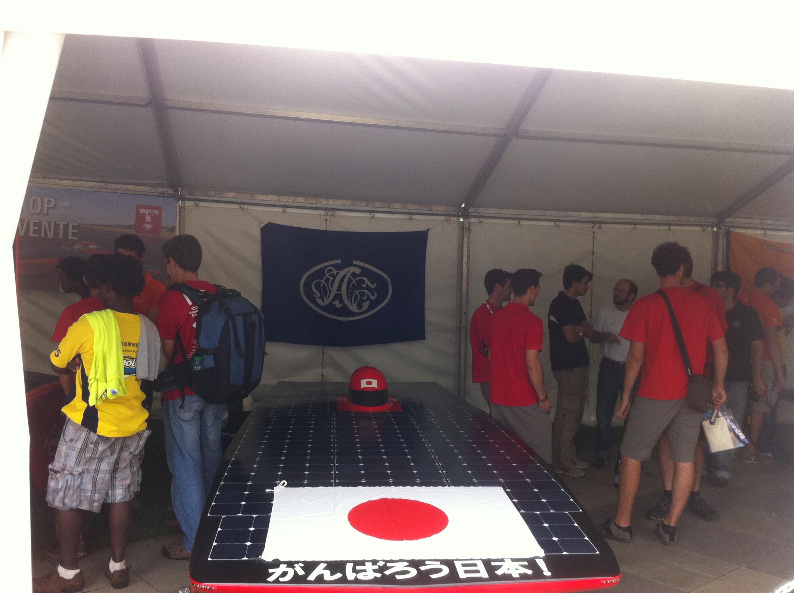Ashiya University Solar Car Project's Ashiya Sky Ace V (Japan)
