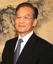 Wen_Jiabao_chinese premier wikipedia