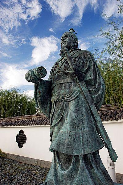 Sun Tzu wikimedia
