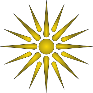 (Sun Symbol, Creative Commons-design also available at www.sunisthefuture.com)