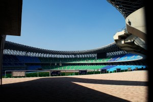 Auditorium of Taiwan National Stadium in Kaohsiung (CC Attrib-Peellden)