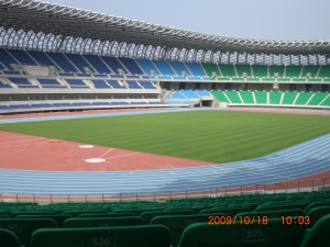 National Stadium of Taiwan in Kaohsiung after closing of World Games panorama 2009(CC- Attrib: Solomon203)